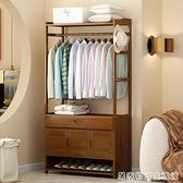 衣柜家用臥室現代簡約收納神器出租房用實木組裝簡易收納儲物柜子 居家物語