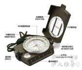多功能專業指南針戶外鑰匙扣定向越野風水美軍自動地質羅盤    SQ10073『伊人雅舍』