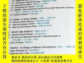 二手書博民逛書店The罕見trip to NINJA and Great swordsman book from Japan ja
