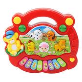 動物農場音樂琴寶寶早教兒童玩具電子琴嬰幼兒女孩益智音樂琴琉璃美衣