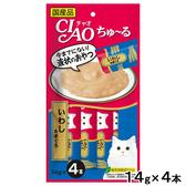 【寵物王國】日本CIAO/CI-SC-145啾嚕肉泥(沙丁魚+鮪魚)14gx4入