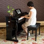電鋼琴 電鋼琴88鍵重錘專業考級兒童成人初學者家用學生數碼智慧電子鋼琴  LX  聖誕節