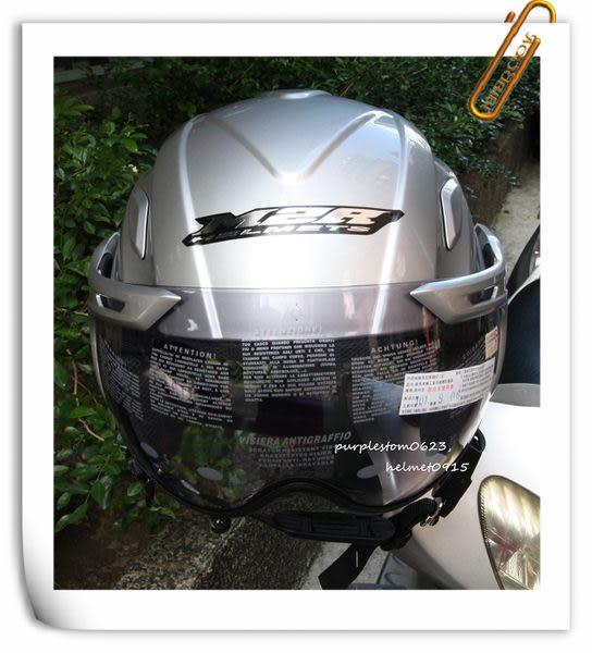 M2R安全帽,雪帽,SP12,素色/銀