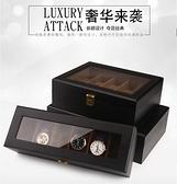 手錶盒-歐式實木質手錶收納盒整理盒【快速出貨】