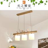 【光之饗宴】 原木/布穀鳥3吊燈