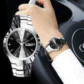 手錶 鎢鋼男士手錶男錶石英女錶防水商務超薄女士手錶情侶學生腕表