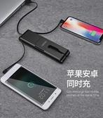 行動電源-大容量自帶充電線便攜迷你超薄行動電源蘋果6安卓手機通用 東川崎町
