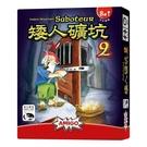 『高雄龐奇桌遊』 矮人礦坑 2 擴充 SABOTEUR 2 EX. 繁體中文版 正版桌上遊戲專賣店