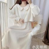 女秋裝2020釘珠娃娃領毛呢外套吊帶裙連衣裙套裝裙子兩件套仙女裙 小艾新品