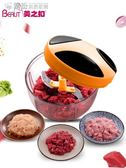 絞肉機 手動手拉切打攪拌餃子餡碎菜絞蒜泥辣椒料理機絞肉器家用式神器小 繽紛創意家居
