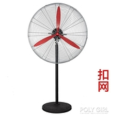 長城工業電風扇強力超大功率風力落地掛壁掛式商用牛角除甲醛電機 ATF 電壓:220v