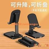 手機支架平板懶人支撐架便攜通用可調節伸縮拍攝架子【倪醬小鋪】