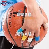 全棉自粘彈力繃帶籃球足球護指護腕彈性膠帶運動繃帶【奇趣小屋】