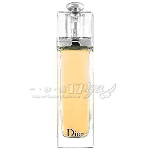 ☆17go☆ Dior 迪奧 癮誘超模淡香水(100ml)(無盒版)