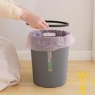 垃圾桶家用客廳大小號紙簍衛生間廚房塑料垃圾箱【雲木雜貨】