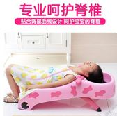 兒童洗頭椅 抖音款兒童可折疊躺椅寶寶洗頭椅小孩洗頭床嬰兒洗發架洗頭神器【小天使】