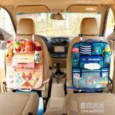 韓版汽車椅背袋車用置物袋車載收納袋多功能雜物掛袋奶瓶保溫袋    原本良品