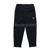 Nike 長褲 ACG Dri-FIT New Sands Pants 黑 白 女款 拉鍊口袋 運動休閒【ACS】 DB1231-010
