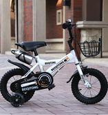 兒童自行車 貝琦童兒童自行車2-3-4-6-7-8-9-10歲男女寶寶童車腳踏車小孩單車 DF免運 艾維朵