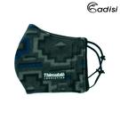 ADISI 防風保暖口罩 AS19026【圖形】/ 城市綠洲 ( 防寒、騎車、Thinsulate)