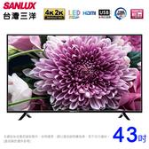 SANLUX台灣三洋43型4K2K超高畫質液晶顯示器(含視訊盒) SMT-43TU1~含運不含拆箱定位