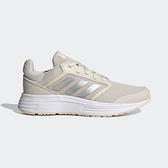 Adidas Galaxy 5 [FW6121] 女鞋 運動 慢跑 休閒 緩震 舒適 健身 回彈 柔軟 穿搭 愛迪達 米