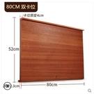 (【雙卡】A 烏檀木(80長*52寬*2.3厚)cm)面板搟麵板大號實木家用和麵板切菜板菜板揉麵案板