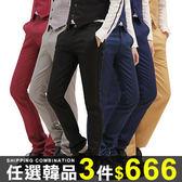 任選3件666西裝褲韓版歐爸修身商務休閒西裝褲【08B-G0292】
