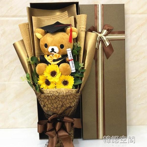 父親節向日葵香皂花束禮盒輕鬆熊畢業公仔花束禮盒送畢業 韓語空間