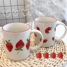 韓國ins草莓馬克杯簡約少女可愛情侶陶瓷杯牛奶咖啡杯水杯子學生 3C優購