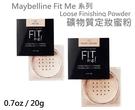 【彤彤小舖】Maybelline Fit...