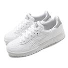 Asics 休閒鞋 Japan S 白 灰 女鞋 運動鞋 基本款 亞瑟士 【ACS】 1202A065101