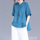 民族風上衣 夏季大碼民族風棉麻盤扣上衣女復古斜襟立領苧麻短袖寬鬆亞麻襯衫 阿薩布魯