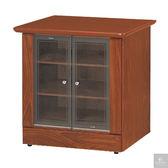 《凱耀家居》柚木2尺矮櫃 110-536-8