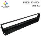 【NEXTPAGE】 EPSON ERC39 收銀機黑色相容色帶 (1組3入)