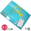 PAPER ONE A3影印紙 白色(7...