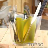 簡約廚房筷子筒瀝水筷子籠創意筷籠家用筷子盒多功能塑料湯勺架子「Top3c」
