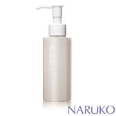 NARUKO牛爾 白玉蘭鑽采超緊緻美白乳液EX 120ml