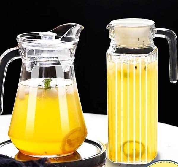 泡茶壺 冷水壺玻璃水壺大容量泡泡茶壺家用耐高溫涼白開水杯鴨嘴扎壺涼水壺
