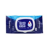 肯尼士 酒精柔濕巾(加蓋) 30抽【BG Shop】濕紙巾