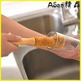 清潔刷 日本天然椰棕杯刷洗杯子刷家用玻璃奶瓶涮子神器廚房杯刷子清潔刷