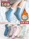 襪子女珊瑚絨睡眠孕婦家居加絨加厚月子襪產後貓爪毛巾地板襪 歐韓流行館