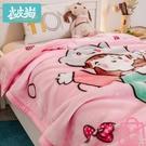 毛毯雙層加厚兒童被子小毯子冬季【匯美優品】