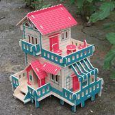 新品木制仿真建筑模型小屋農村小洋樓 兒童手工益智玩具拼圖