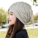 韓版新款帽子女薄款套頭帽時尚堆堆帽包頭帽光頭不透頭巾帽月子帽 小山好物