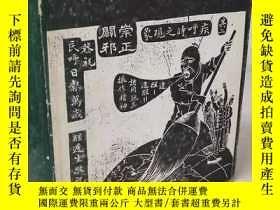 二手書博民逛書店Early罕見Chinese Revolutionaries:Radical Intellectuals in S
