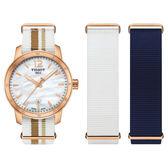 TISSOT 天梭 QUICKSTER NATO 活力運動手錶-白貝x玫瑰金/40mm T0954103711700