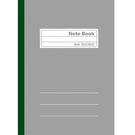 美加美 FA2014 N-Colors 25K空白筆記 5本 / 包