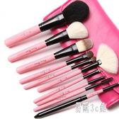 10支化妝刷套裝動物毛化妝工具全套眼影刷唇刷散粉刷 DJ170『易購3c館』