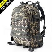 絕地求生三級包戶外雙肩背包3D戰術背包攻擊迷彩旅行裝備登山包